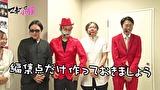 マネーの小豚 ~オカルトだらけの予選大会~ #1 CRAスーパー海物語 IN JAPAN with 桃太郎電鉄ほか