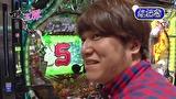 マネーの玉豚 ~100万円争奪パチバトル~ #2 シルヴィー VS なおきっくす★(後半戦)