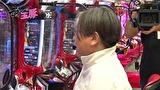 マネーの玉豚 ~100万円争奪パチバトル~ #5 ビワコ VS ウエノミツアキ(前半戦)