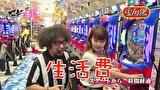 マネーの玉豚 ~100万円争奪パチバトル~ #7 せんだるか VS 和泉純(前半戦)