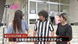 マネーの玉豚 ~100万円争奪パチバトル~ #9 麗奈 VS 森本レオ子(前半戦)