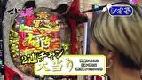 マネーの玉豚 ~100万円争奪パチバトル~ #10 麗奈 VS 森本レオ子(後半戦)