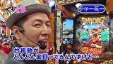 マネーの玉豚 ~100万円争奪パチバトル~ #13 モリコケティッシュ VS チャーミー中元(前半戦)