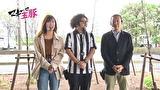 マネーの玉豚 ~100万円争奪パチバトル~ #15 成田ゆうこ VS 大崎一万発(前半戦)