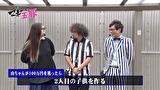 マネーの玉豚 ~100万円争奪パチバトル~ #21 麗奈 VS 山ちゃんボンバー 前半戦