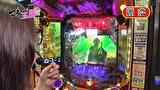 マネーの玉豚 ~100万円争奪パチバトル~ #22 麗奈 VS 山ちゃんボンバー 後半戦