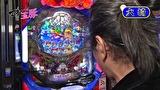マネーの玉豚 ~100万円争奪パチバトル~ #23 モリコケティッシュ VS 大崎一万発 前半戦