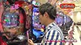 マネーの玉豚 ~100万円争奪パチバトル~ #27 山ちゃんボンバー VS モリコケティッシュ 前半戦
