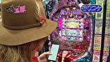 マネーの玉豚 ~100万円争奪パチバトル~ #28 山ちゃんボンバー VS モリコケティッシュ 後半戦