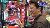 マネーの玉豚 ~100万円争奪パチバトル~ #30 モリコケティッシュ VS 和泉純 前半戦