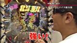 マネーの玉豚 ~100万円争奪パチバトル~ #32 総集編