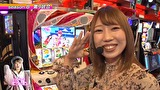 パチスロバトルリーグS シーズン8 #9 第9試合 美原アキラVSピラミ△