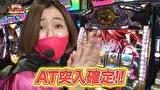 凸凹戦隊 ゼニゲバン #13 新天地での勝利をもぎ取れ!!