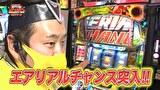 凸凹戦隊 ゼニゲバン #14 新天地での勝利をもぎ取れ!!~後編~