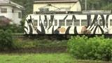 小さな轍、見つけた!ミニ鉄道の小さな旅(関東編) 上信電鉄(田園地帯を駆け抜ける)