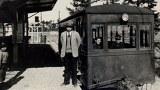 新・鉄路の旅 神戸電鉄 有馬線