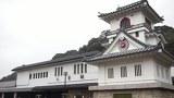 新・鉄路の旅 田園シンフォニー くま川鉄道