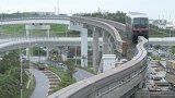 新・鉄路の旅 最南端の鉄道 沖縄都市モノレール