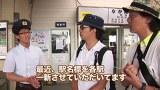 鉄道勉強旅 ひたちなか海浜鉄道