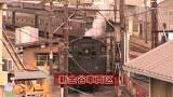 鉄道勉強旅 大井川鐵道
