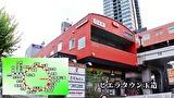 大人の鉄道美学 大阪環状線 美と食と健康の旅