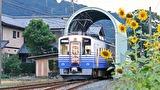 大人の鉄道美学 えちぜん鉄道 勝山永平寺線 歴史ロマンの旅