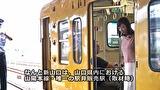 三宅智子の駅弁女子ひとり旅 山陽本線とふく寿司