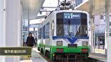 盲腸線~行き止まり駅の旅 えちぜん鉄道三国芦原線(福井県)