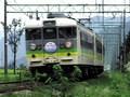 JR東日本鉄道ファイルVol.1