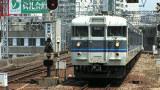 運転室展望ファイルVOL.3/JR西日本115系普通列車 山陽本線 下関~本由良