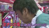 ブラマヨ吉田の「ガケっぱち!!」 #4 すべての金がないパチンカーへ