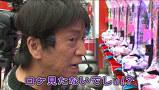 ブラマヨ吉田の「ガケっぱち!!」 #34 どんなもんじゃい!全部オレの玉じゃ!