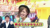 ブラマヨ吉田の「ガケっぱち!!」 #82 濃いピンクのパンティーはいてそうな女!?