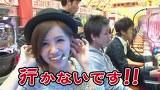 ブラマヨ吉田の「ガケっぱち!!」 #83 この娘の馬主にしてくれや!?
