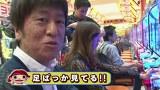 ブラマヨ吉田の「ガケっぱち!!」 #84 16ラウンドはフーゾク祭り!?