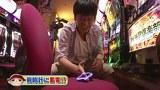 ブラマヨ吉田の「ガケっぱち!!」 第114話 ぱちスロ必殺仕事人はイナズマ対策しています!?