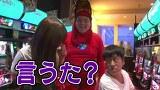 ブラマヨ吉田の「ガケっぱち!!」 第117話 ホールの営業時間長くするべき!?