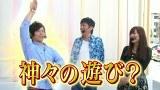 ブラマヨ吉田の「ガケっぱち!!」 第118話 みんなチェリーボーイ卒業!?