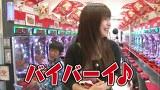 ブラマヨ吉田の「ガケっぱち!!」 第119話 ぱちんこは恋愛!?