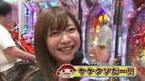 ブラマヨ吉田の「ガケっぱち!!」 第120話 オレの台だけ暑がり!?