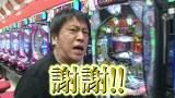ブラマヨ吉田の「ガケっぱち!!」 第127話 こんなに雑なキャラ芸人見た事ナイ!?