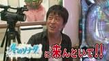 ブラマヨ吉田の「ガケっぱち!!」 第129話 ハマリ人生に冬の稲妻!?