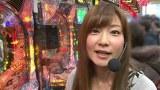 ブラマヨ吉田の「ガケっぱち!!」 第131話 ヒラヤマンをAV嬢みたいに言うな!?