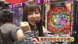 ブラマヨ吉田の「ガケっぱち!!」 第133話 ツキの無さに気絶しそう!?