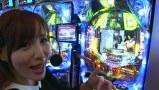 ブラマヨ吉田の「ガケっぱち!!」 第143話 これが完璧なウルトラボーナス!?