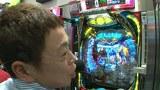 ブラマヨ吉田の「ガケっぱち!!」 第145話 新台を打てないとヤル気をなくす!?