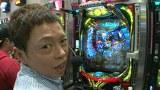 ブラマヨ吉田の「ガケっぱち!!」 第146話 パーンッとイナズマで体力の限界!?