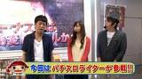 ブラマヨ吉田の「ガケっぱち!!」 第205話 スロットの俺は一味違うぜ!!