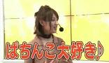ブラマヨ吉田の「ガケっぱち!!」 第207話 まさか幸運の数珠のおかげ!?