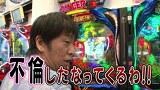 ブラマヨ吉田の「ガケっぱち!!」 第212話 楽しそうに打つ姿に惚れた!?